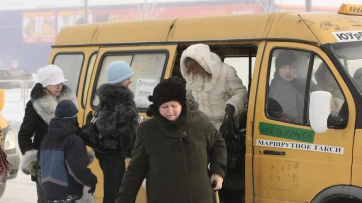 Пассажиры челябинской маршрутки задержали карманника, обокравшего пенсионерку