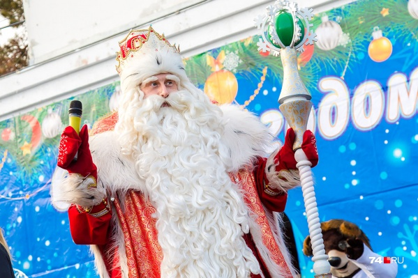 Магнитогорцы утверждают, что Дед Мороз сделает подарки только тем, кто учится на пятёрки