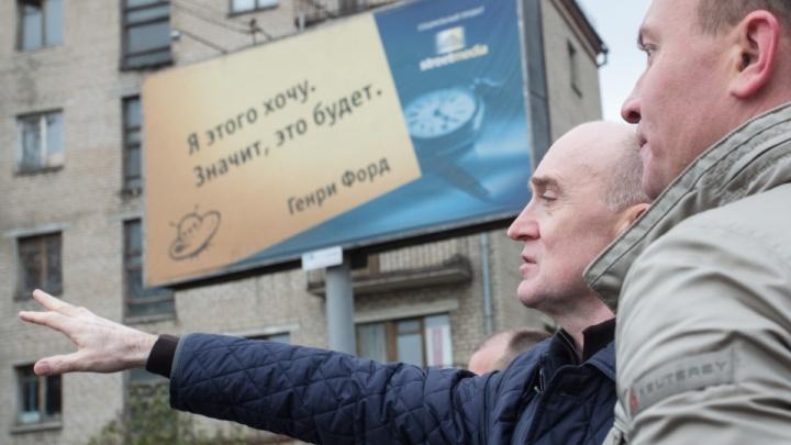На подготовку ксаммитам-2020 Борис Дубровский попросил у правительства 15 миллиардов рублей