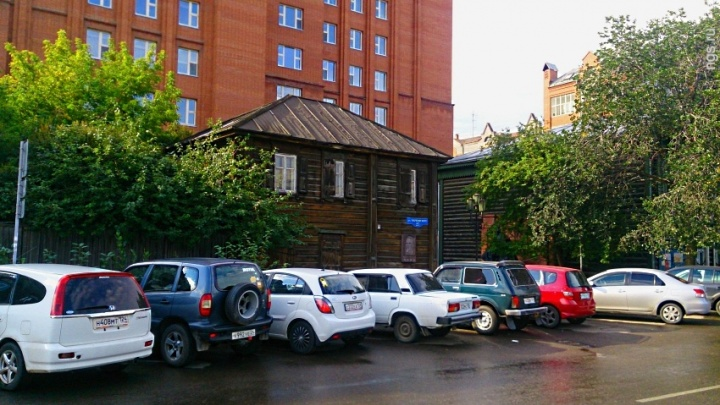 Дом, где работал Владимир Ленин, выставили на продажу за 4 млн
