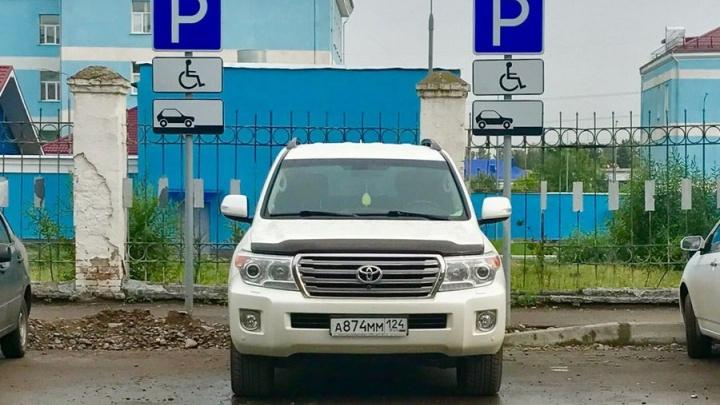 «Я паркуюсь как...»: эгоист на «Крузере»