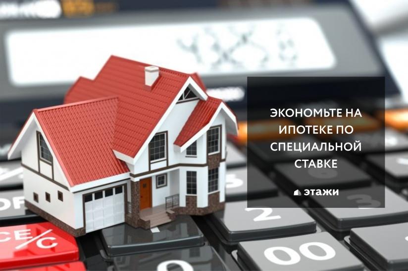 получить кредит под залог недвижимости в банке красноярск деньги под залог недвижимости в москве срочно частный инвестор