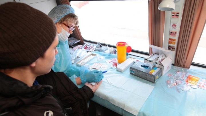Курганцев приглашают пройти бесплатное экспресс-тестирование на ВИЧ