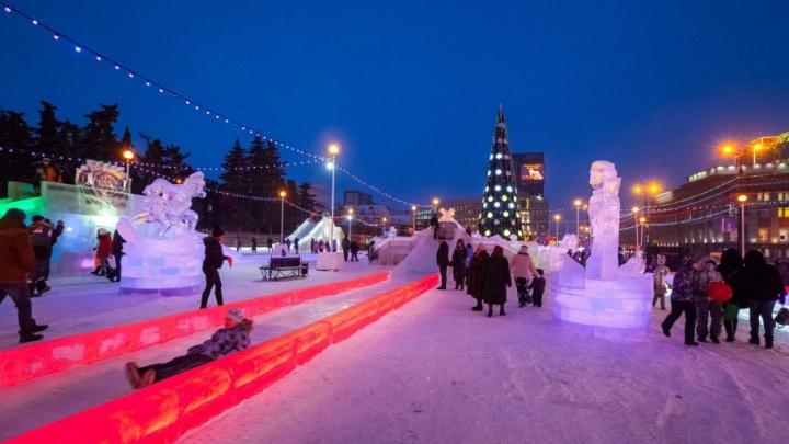 Антимонопольщики нашли нарушения в конкурсе на строительство ледового городка в центре Челябинска