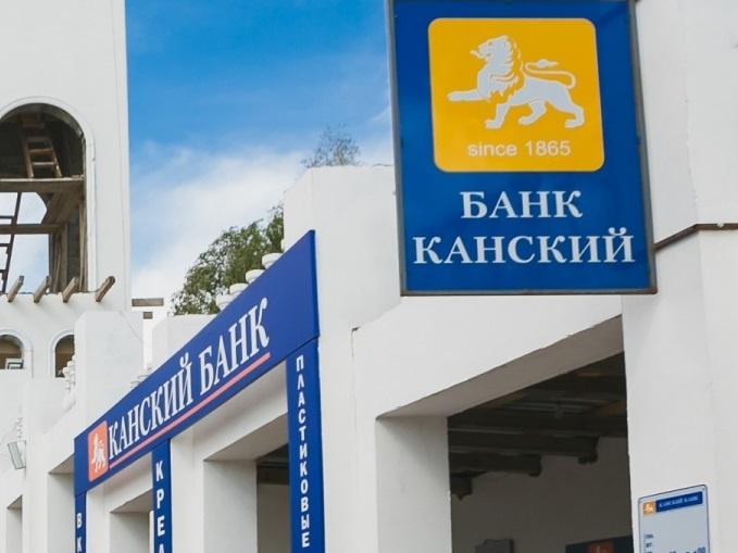 В банке сообщили, что все вклады были застрахованы