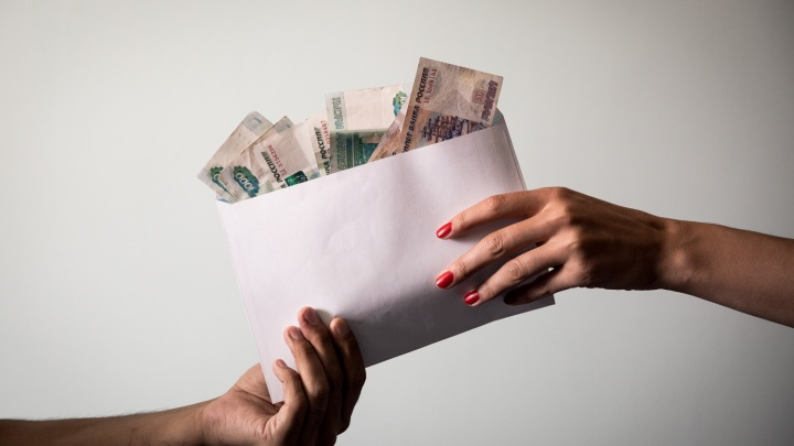 Чиновники подсчитали, когда новосибирские зарплаты взлетят до 45 тысяч