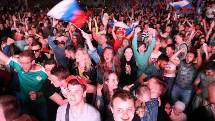 Исторический матч: Россия - Хорватия. Фан-зона в Ярославле в режиме онлайн