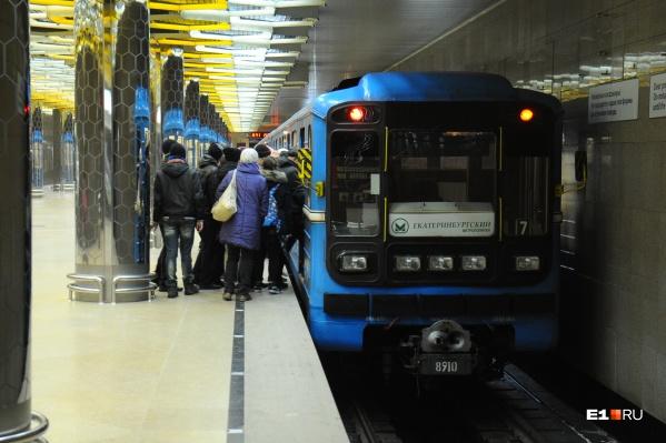Поездки в метро вычеркнули из Екарты в мае 2019 года, когда подскочили цены за проезд