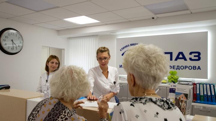 Уральцам в одной из клиник Екатеринбурга ко Дню пожилого человека бесплатно проверят зрение