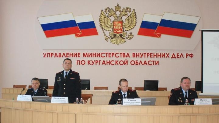 В УМВД России по Курганской области представили нового начальника полиции