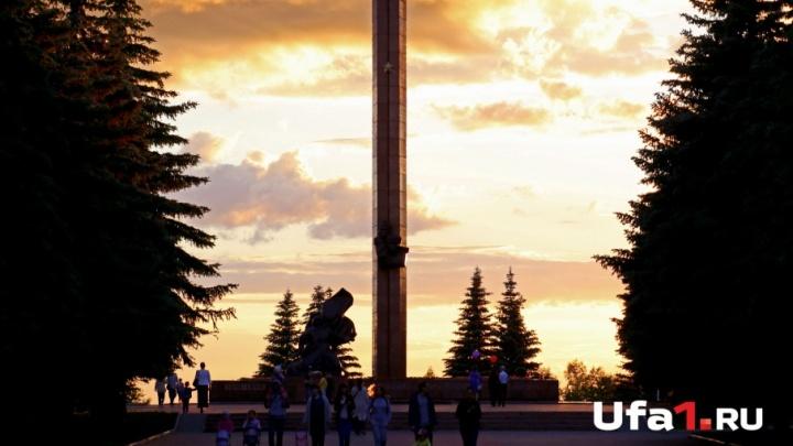 Тайны парка Победы: уфимцев приглашают на бесплатную экскурсию