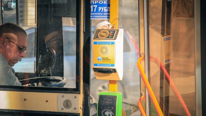 В АРПС объяснили странные смс о списании денег с транспортных карт ростовчан