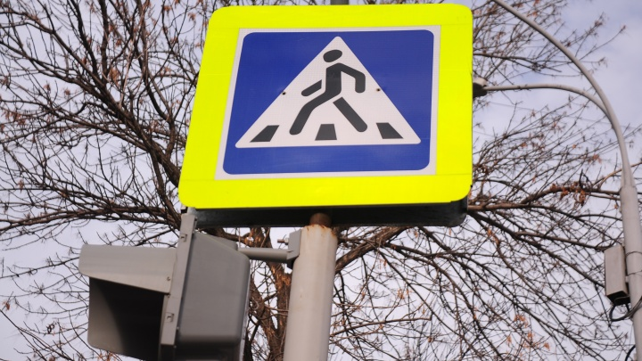 А как же пробки? Горожане попросили сделать пешеходные переходы у дома Севастьянова и гимназии № 9