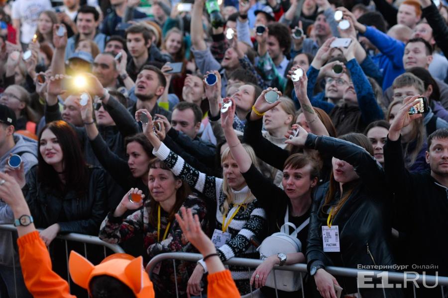 Для Ural Music Night вЕкатеринбурге закупят 30 тыс.  зеркал