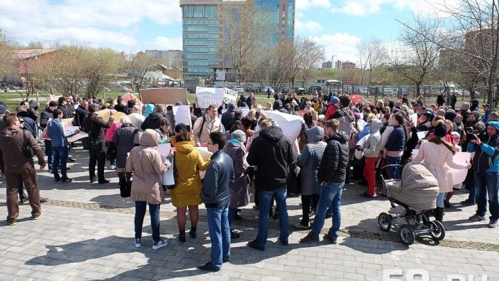Профсоюзы Прикамья выйдут на акцию против повышения пенсионного возраста. Где и когда она состоится?