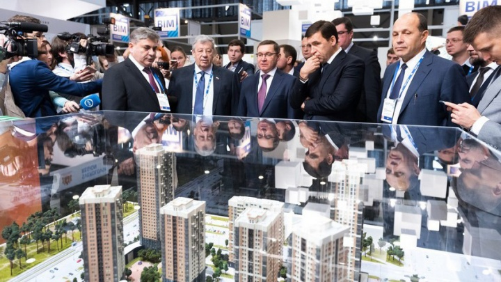 На выставке «100+ Технологии для городов» в Екатеринбурге покажут новейшие достижения стройиндустрии