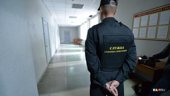 Больше всего алиментщиков на Урале живет в центре Екатеринбурга, на Юго-Западе и в Академическом