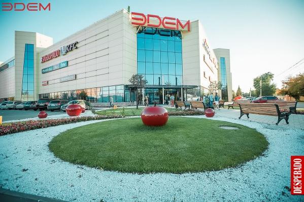 Призовое место торгового комплекса «Эдем» свидетельствует о хорошей работе его администрации