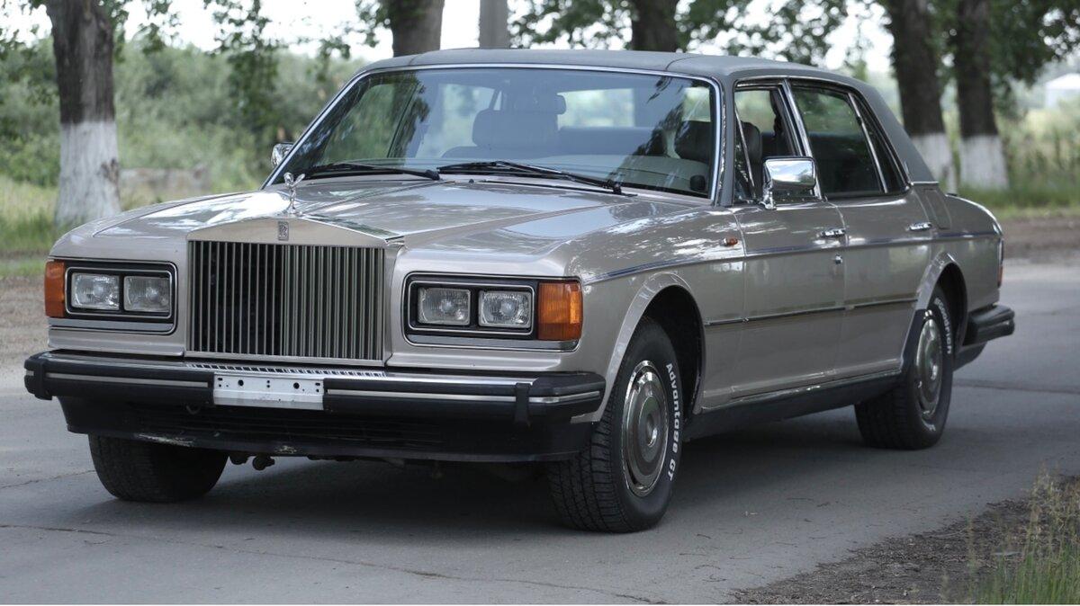 Rolls-Royce Silver Spur Mark I