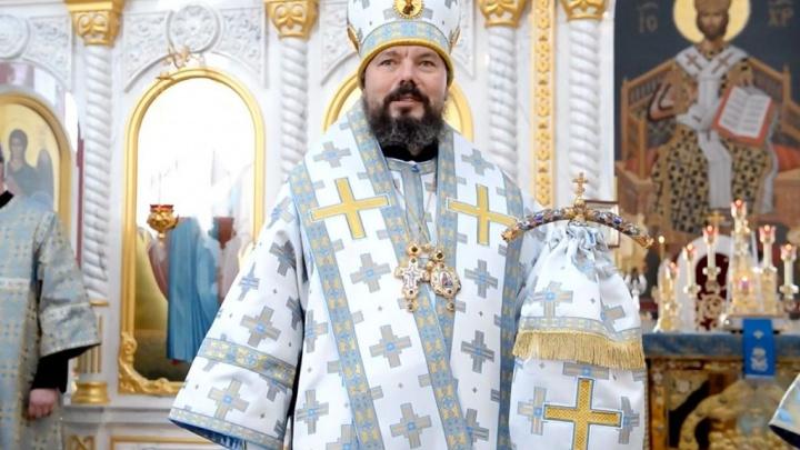 В Греции нашли погибшим епископа из Башкирии