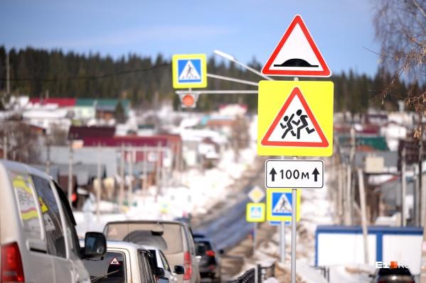 На этом снимке видно десять дорожных знаков. Сможете найти их все?