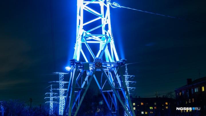 В Омске начали на ночь выключать цветную подсветку ЛЭП