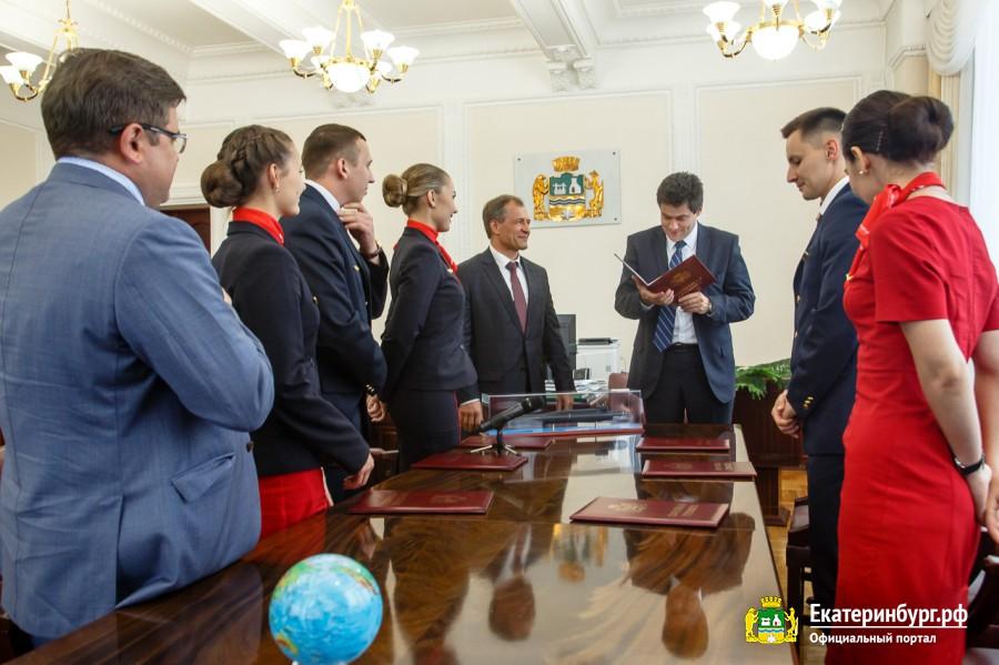 Александр Высокинский вручил экипажу авиалайнера почетные грамоты