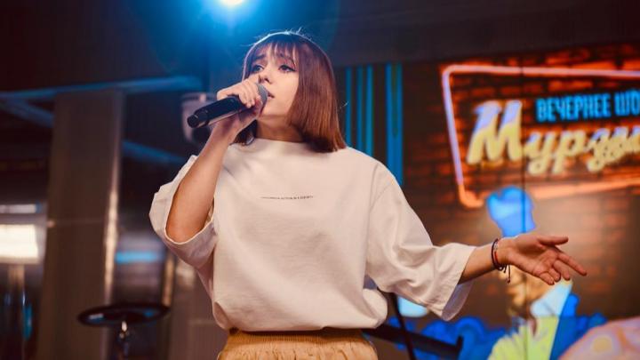 В Екатеринбурге отменили концерт уральской студентки, чей клип стал самым популярным на YouTube