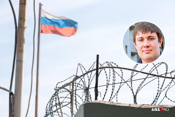 Андрей Чабанов обвиняется в бандитизме