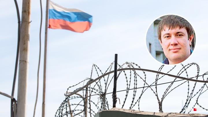 Суд заочно арестовал сына владельца «Ванта» Андрея Чабанова