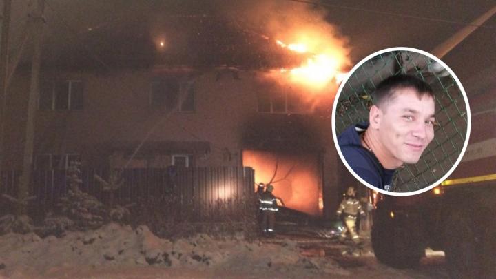 «Я не герой, просто проезжал мимо»: мы нашли таксиста, который спас в Перми семью на пожаре