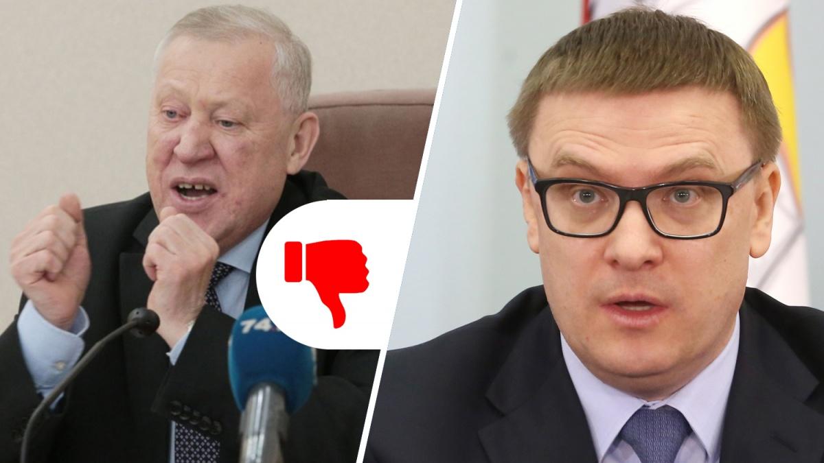 Алексей Текслер уволил Евгения Тефтелева с жёсткой формулировкой
