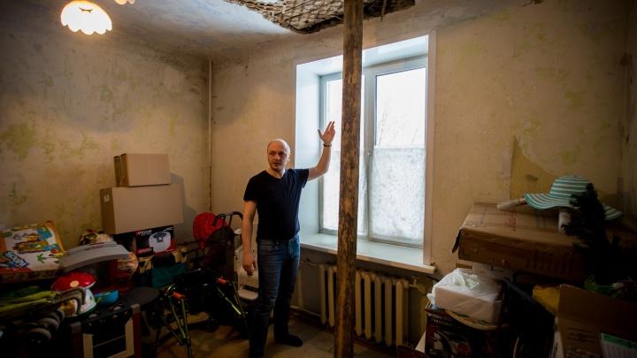 Следователи возбудили дело из-за дома, в котором живут с плесенью и опасным потолком