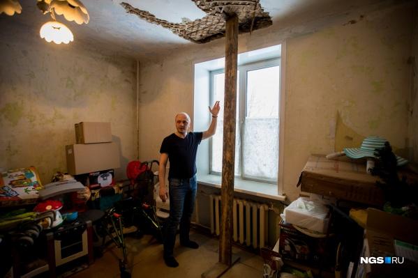 Кригеры живут в одном из домов на улице Горбаня