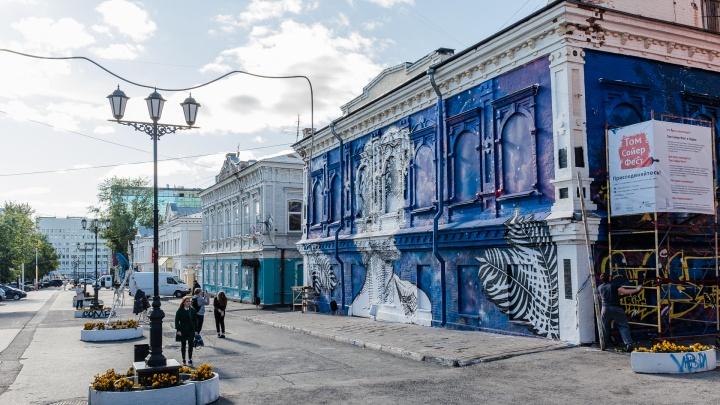 Депутаты Пермской городской думы обсудили вопросы наружного освещения