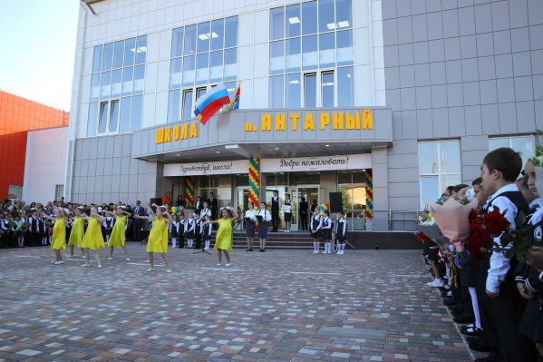 Раньше детям из Янтарного приходилось ездить на учебу в Аксай