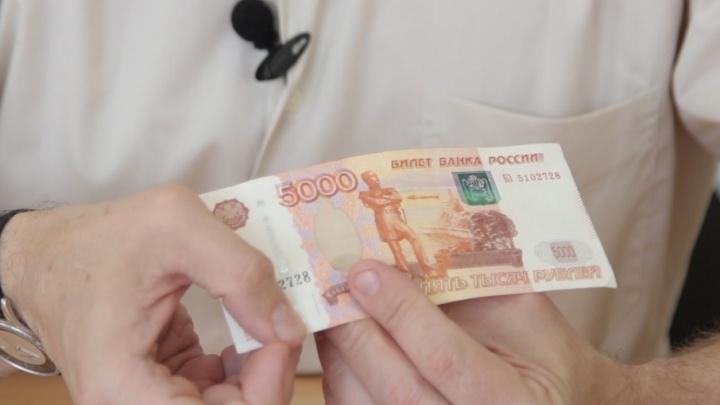 Гонка с переменным успехом: на Южном Урале стали чаще подделывать деньги