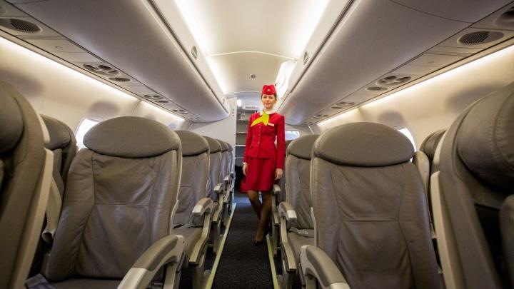 S7 запускает рейсы в Павлодар на маленьких бразильских самолётах