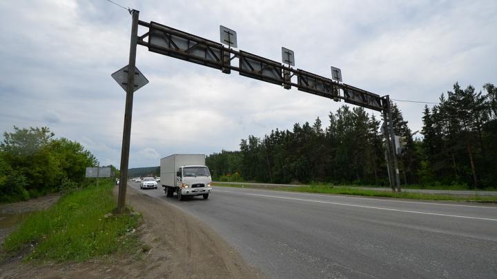 На двух уральских трассах появятся камеры, фиксирующие превышение скорости