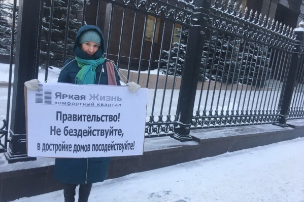 Дольщики вышли с плакатами к правительству области и прокуратуре
