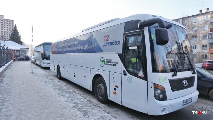 «В России таких единицы»: из Челябинска в Екатеринбург запустят «чистый» автобус за 10 миллионов