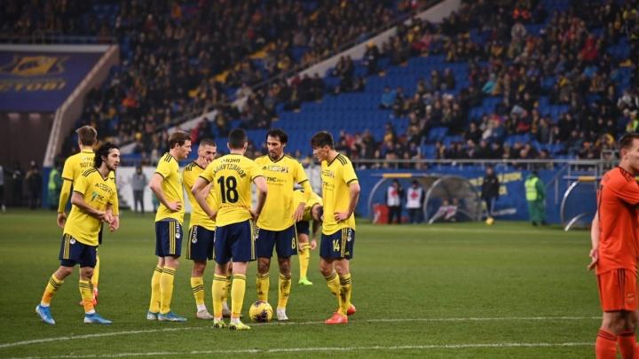 Футболистам «Ростова» начали платить заработную плату