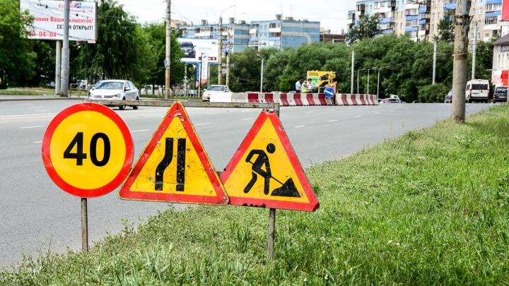 «Буду отвечать в телеграм-каналах?»: Котова отчитала чиновников из-за дорожного провала в Челябинске