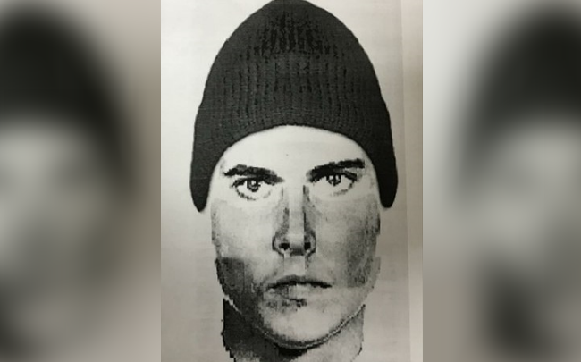 Нападение на уфимского полицейского: преступника объявили в федеральный розыск