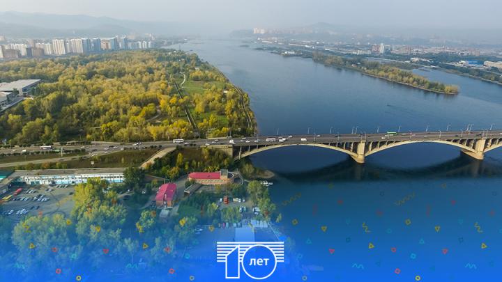 «Нам 10 лет»: проверьте, насколько вы знакомы с недавней историей Красноярска