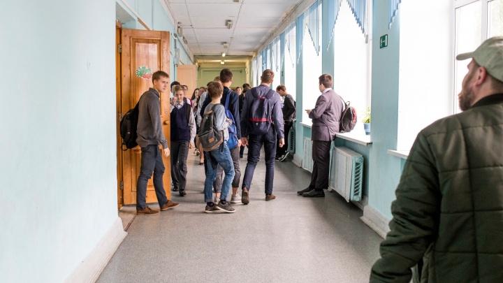 В Ярославле мужчина хотел ограбить школу