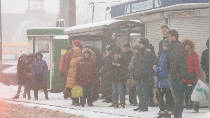 Под властью атлантического циклона: какая погода в Самарской области будет в выходные