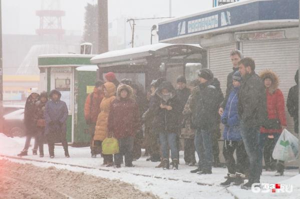 Синоптики обещают мокрый снег и дождь