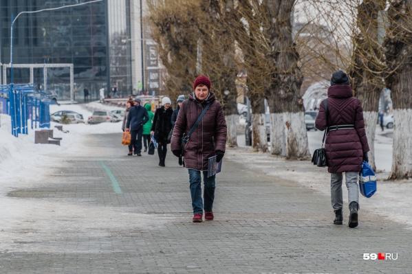 Сильных морозов в выходные не будет — можно отправляться на прогулки
