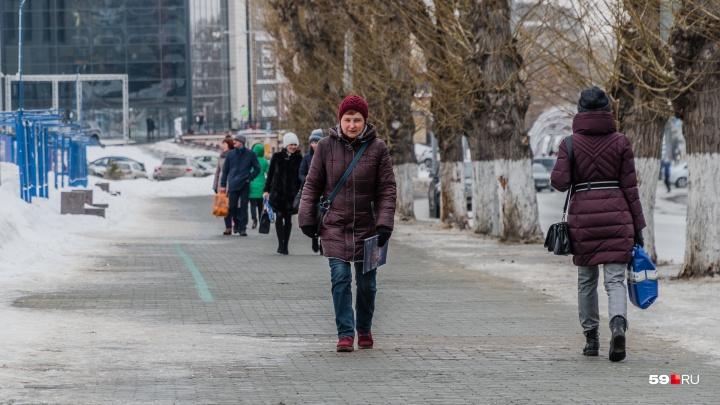 Ночью похолодает до -15 градусов: рассказываем о погоде в Прикамье на выходные